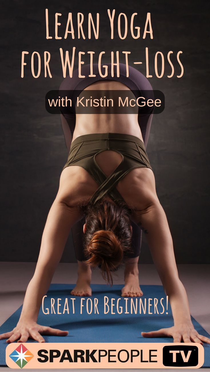 Lose weight by doing yoga? Yes, please! Kristin McGee leads you through a series of yoga poses that promote weight loss. And, they're great for beginners too!