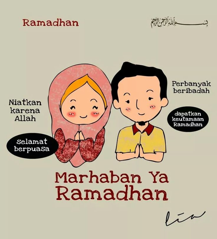 Image result for kartun ramadhan