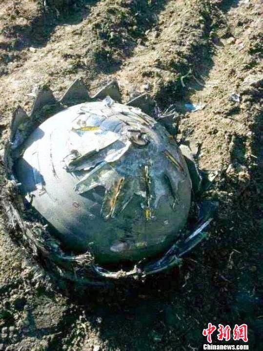 Three UFOs Crashed in Heilongjiang Province, China – May 17, 2014  UFO Sightings Hotspot