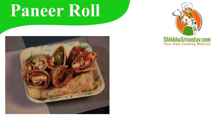 Paneer Roll Recipe in Hindi. How to make Paneer Roll at Home in Hindi Language with step by step preparation.