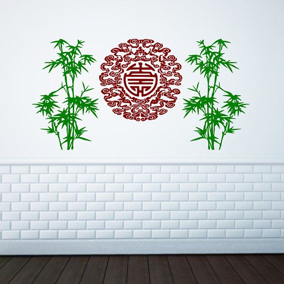 Bamboo tree decals, Bamboo decal, oriental decal, bamboo decals, oriental wall decor, asian decals, tree wall decals, chinese symbols