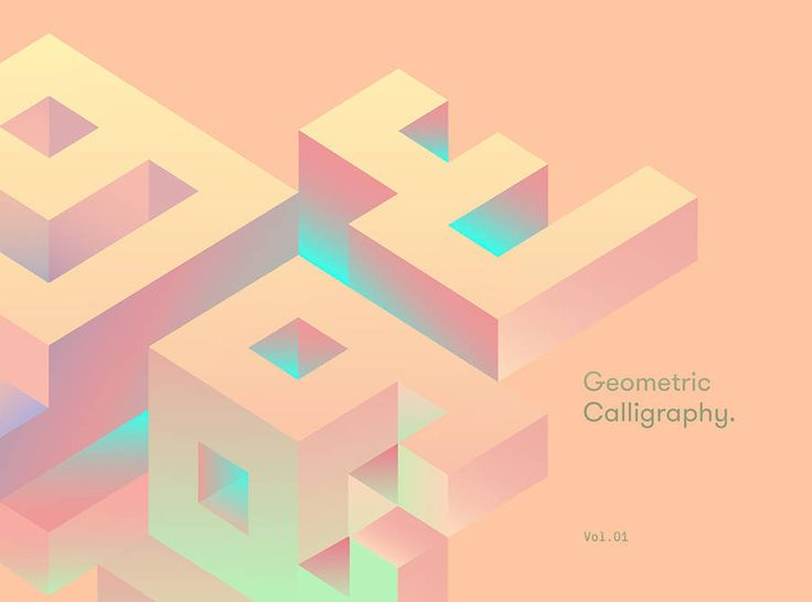 Vibrant & Colorful Twisted Geometry – Fubiz Media