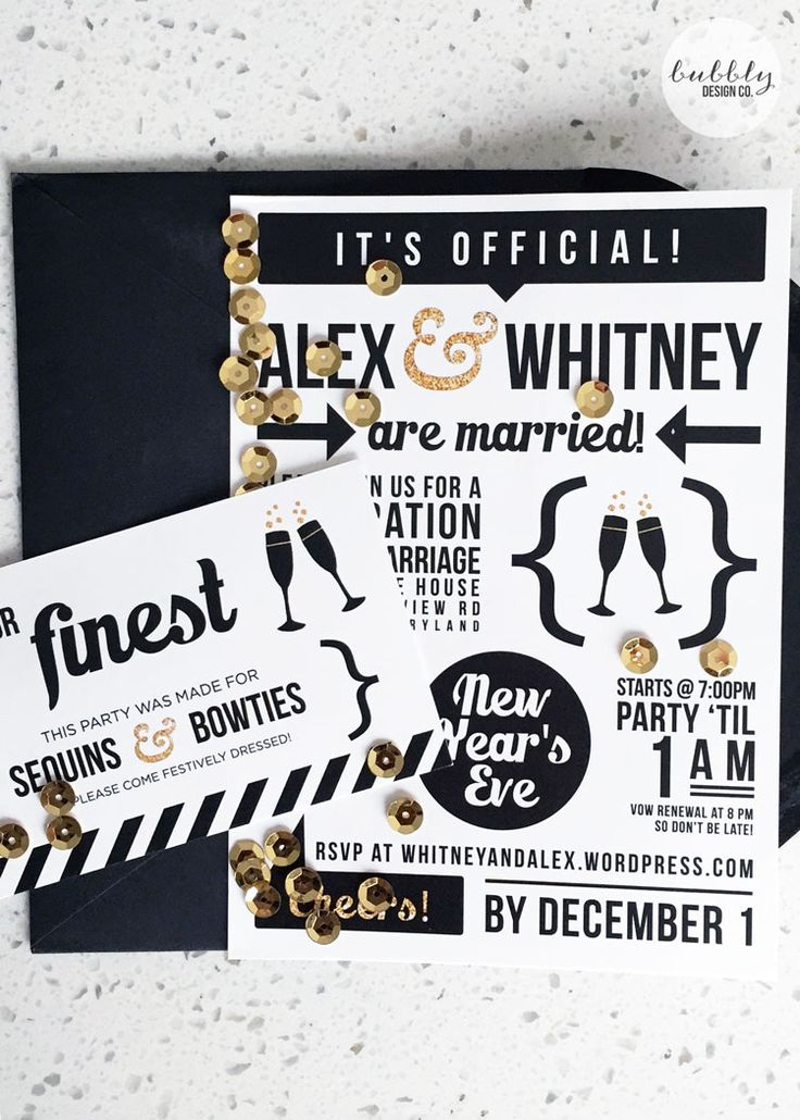 New Year's Eve Elopement Celebration Invitation by Bubbly Design Co.