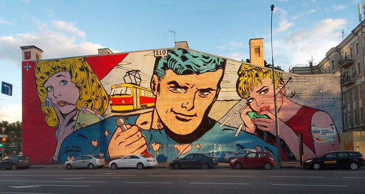 Патриоты побеждают московских хипстеров. Новое уличное искусство Москвы... – Варламов.ру