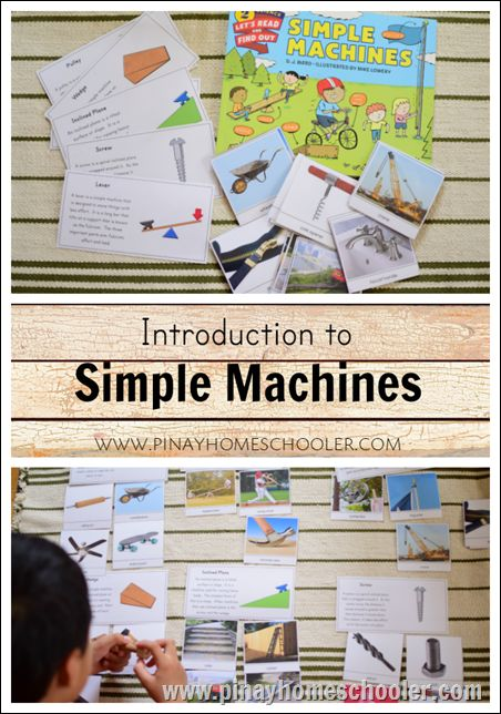 Free Simple Machines Definition Cards from The Pinay Homeschooler