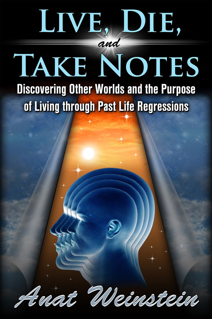 Live, Die, and Take Notes http://www.ebooksoda.com/ebook-deals/live-die-and-take-notes-by-anat-weinstein
