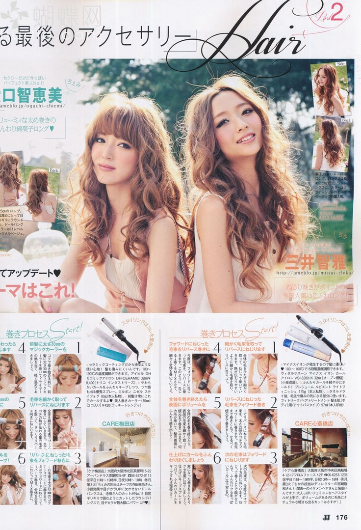 15 Best Images About Magazine Scans Of Hair And Makeup On