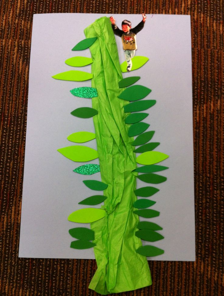 Fairytale Theme - Jack and the Beanstalk Craft www.letsgetreadyforkindergarten.com