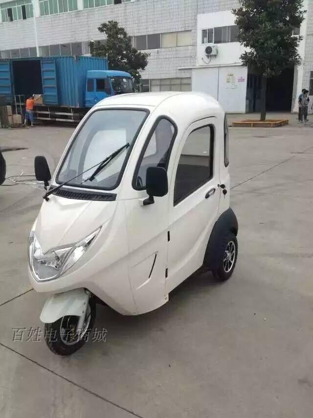 Новый Кай закрыл все пути пожилой самокат трехколесный велосипед колесо электрический автомобиль батареи автомобиль Красный Ant Взрослый - Taobao
