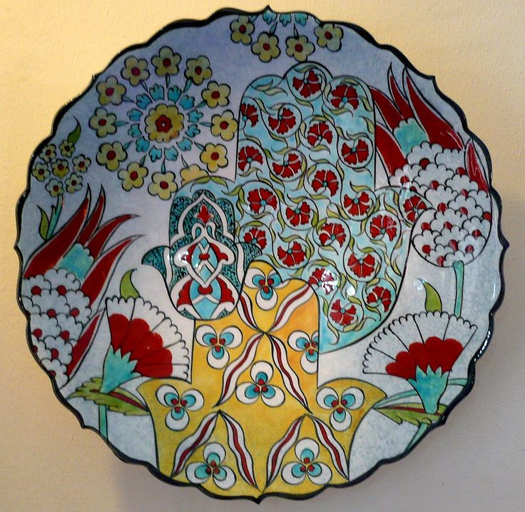 Çini Vazo&Tabak   İlgi Sanat Evi