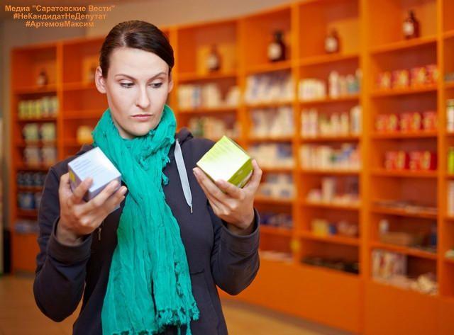 Треть саратовцев не могут купить себе лекарства.  Социологи спросили жителей 38 крупных городов России, и в том числе и в Саратове, о качестве медицинской помощи.  Как сообщается на сайте Финансового университета при Правительстве РФ, социологи опросили по 400 человек из каждого города. В целом оказалось, что 66 % россиян довольны качеством работы больниц.  Порядка 74% граждан РФ обращается в бесплатные больницы, а 42% респондентов посещает и платные клиники.  В рейтинге городов по качеству…