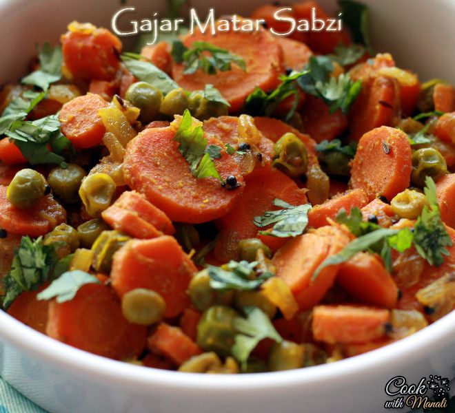 Gajar Matar Sabzi | Indian Style Carrots And Green Peas - Cook With Manali