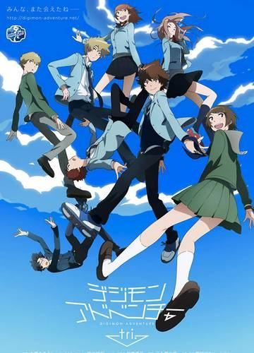 Digimon Adventure Tri. Film 4 VOSTFR Animes-Mangas-DDL    https://animes-mangas-ddl.net/digimon-adventure-tri-vostfr/