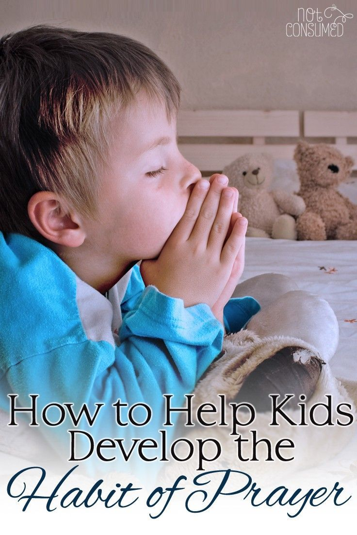 Tired of rote prayers that seem to be anything but heart felt? Help your kids develop the habit of regular and effectual prayer in their everyday lives. It's worth the effort!