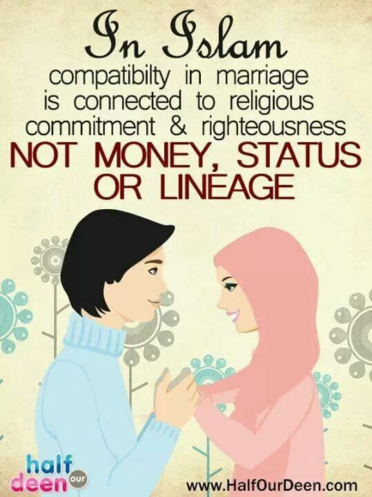 quotes about marriage in islam (3)