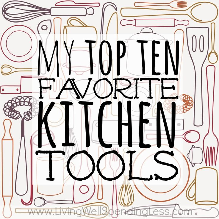 What are the kitchen items you can't live without?  Don't miss this helpful list of ten favorite kitchen tools.  These great gadgets not only get the job done, but stand the test of time!  Did any of your favorites make the list?