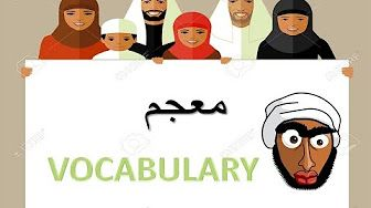 Learning Zone - YouTube arabic lesson vocabulary