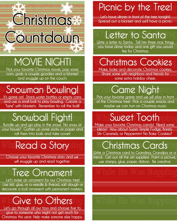 Use these files to create your own Christmas Countdown Jar. Keep the kids entertained during the cold countdown to Christmas with some fun