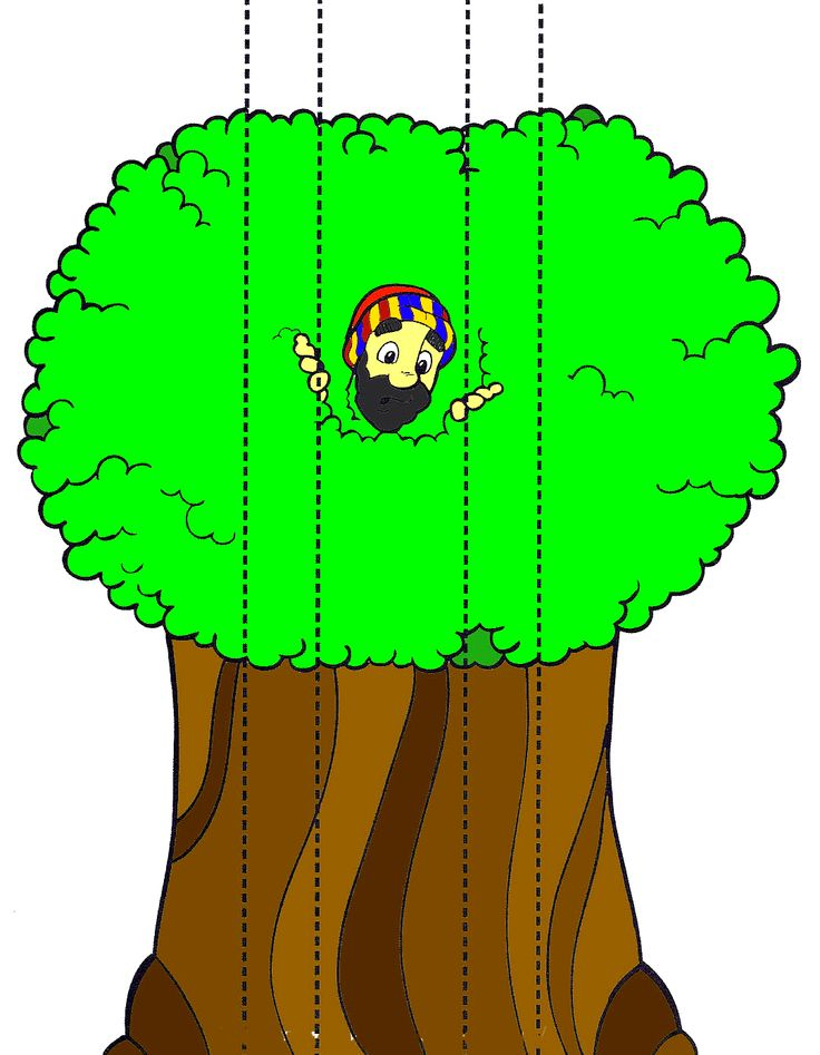 Zaqueo. Se dobla por las lineas para esconder a Zaqueo en el árbol