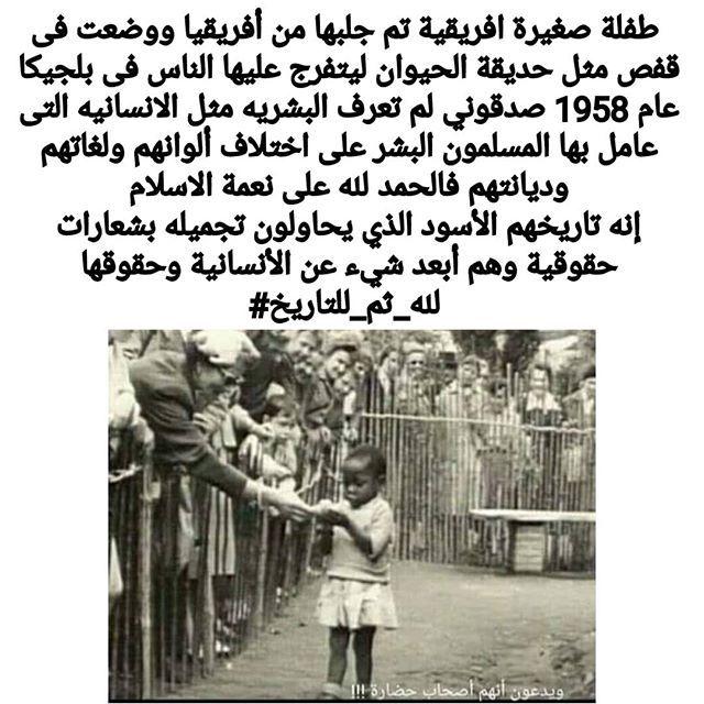 Instagram Post By هل استغفرت اليوم Apr 10 2019 At 9 29pm Utc Arabic English Quotes Instagram Posts Instagram