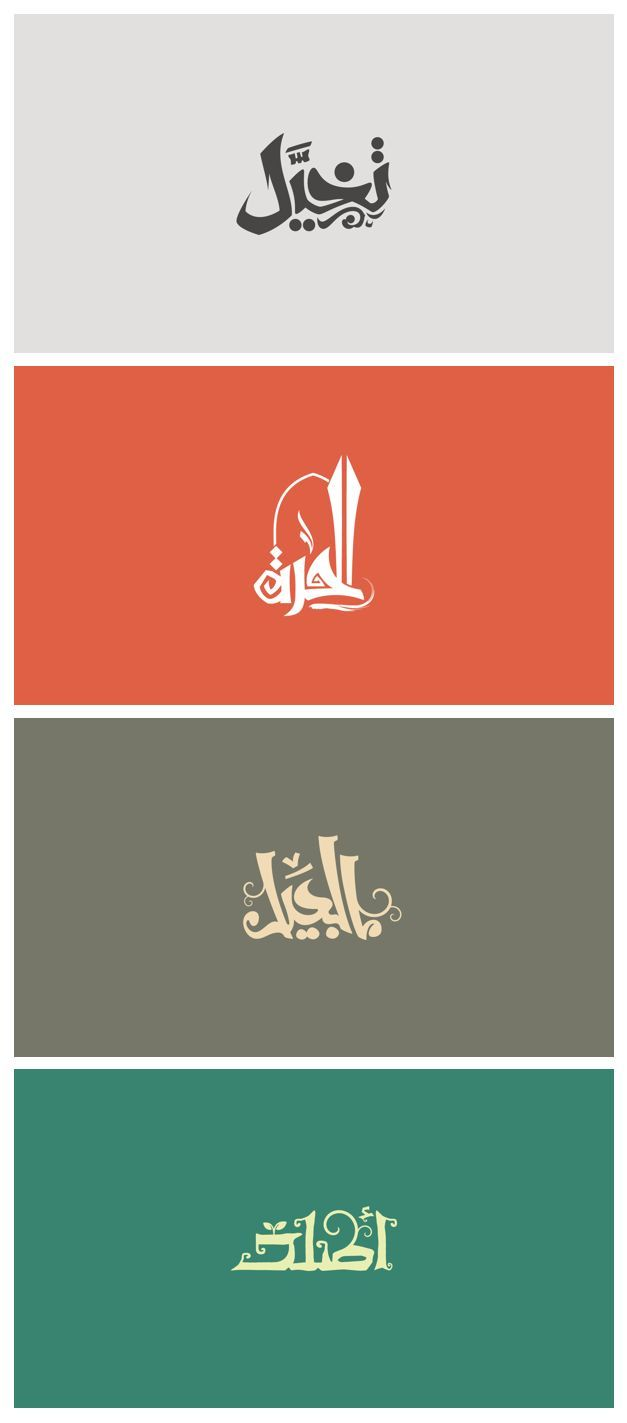 arabic typography - Google Search