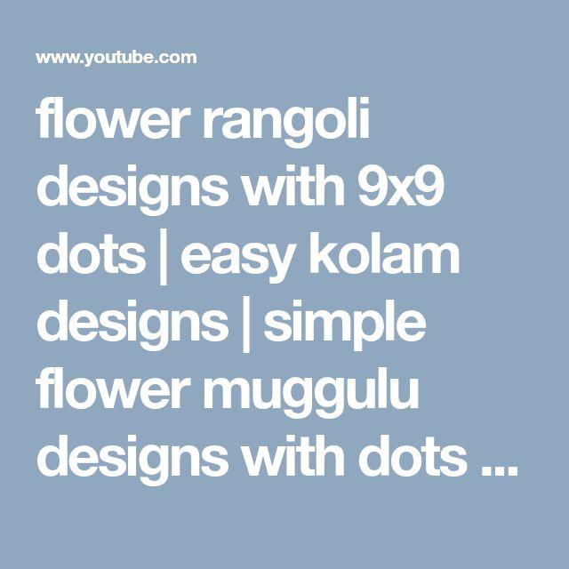 flower rangoli designs with 9x9 dots | easy kolam designs | simple flower muggulu designs with dots - YouTube