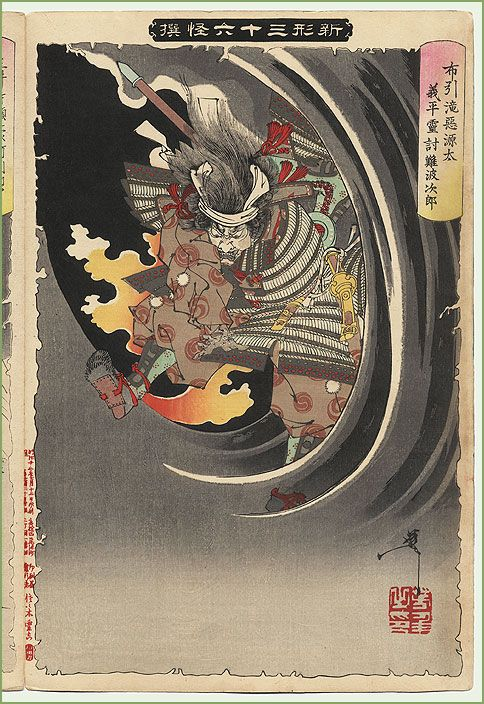 New Forms of Thirty-six Ghosts Set by Yoshitoshi (1839 - 1892)