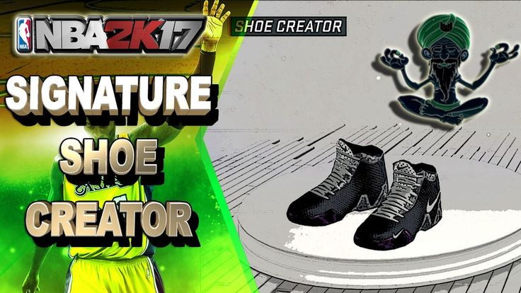 HOW TO GET SIGNATURE SHOE CREATOR | CUSTOMIZABLE SHOES - NBA 2K17 TIPS