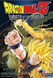 Watch Dragon Ball Z Movie 13: Wrath of the Dragon (1995) full movie