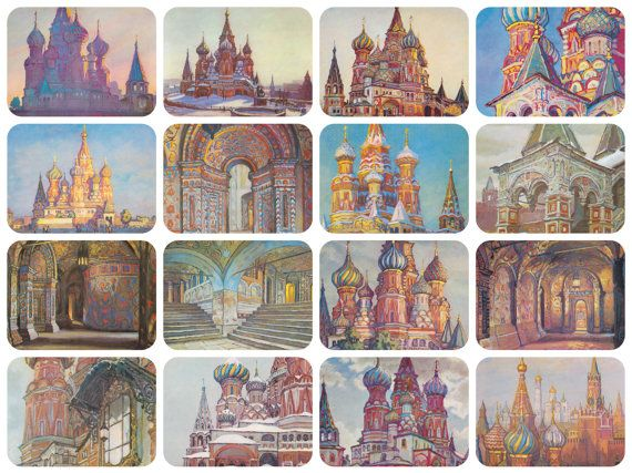 A. Tsesevich St. Basil's Cathedral. Complete by RussianSoulVintage