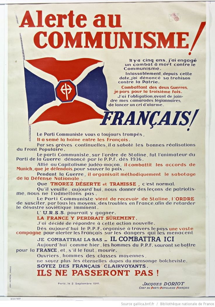 Vichy French World War II propaganda poster.