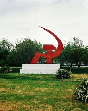Hammer and sickle monument, Vinogradnoe village, Krasnodar KraiThis was taken in the far west region of Krasnodar, in the 'pretty and neat' village of Vinogradnoe