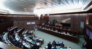 """Friuli, Comitato di controllo: """"Giunta relazioni su andamento legge sul gioco ogni tre anni"""""""