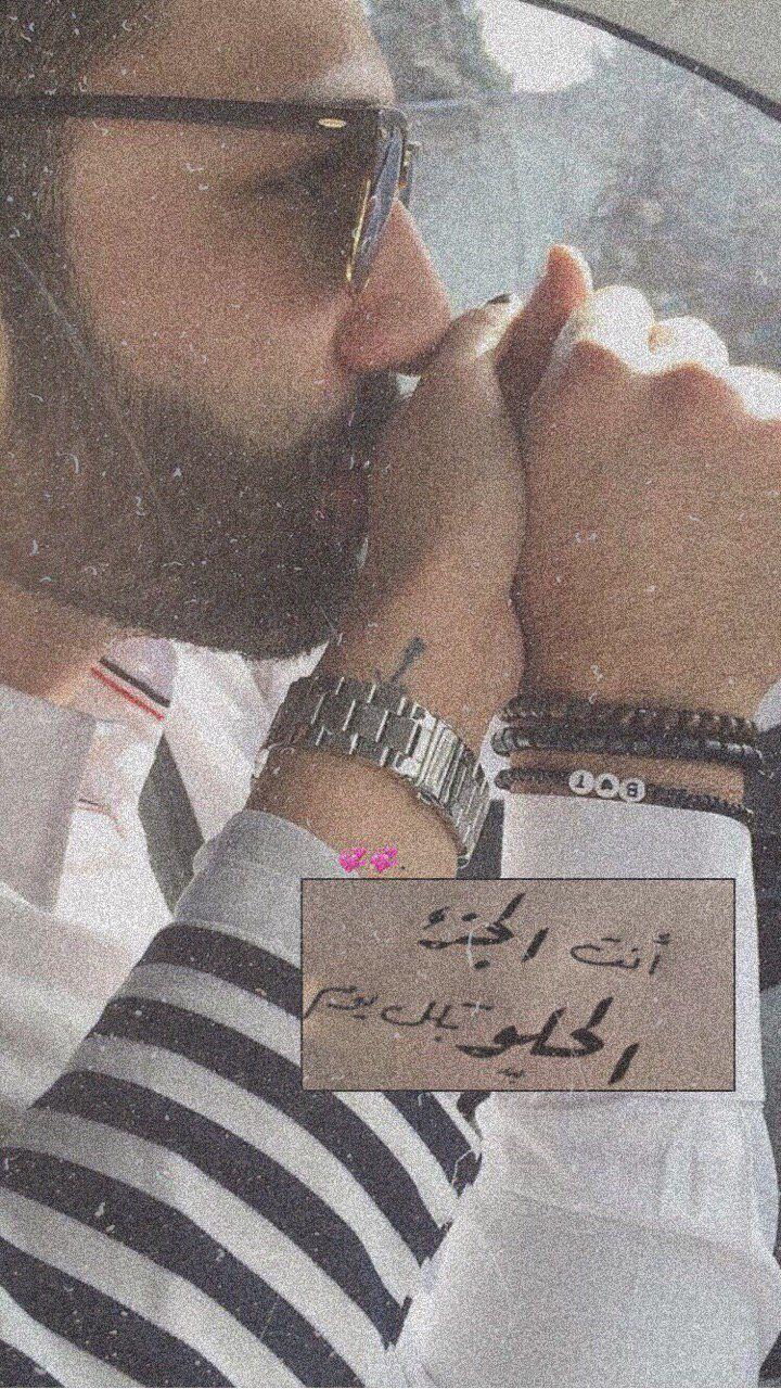 Pin By Hayam Elzwi On My Love Instagram Story My Love Romance