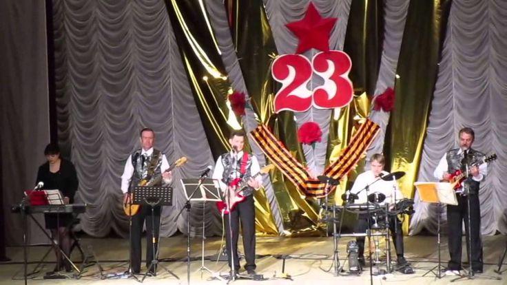 Праздничный концерт , п.Горный, 2016г.