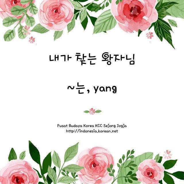 Kosakata & Ekspresi TOPIK KCC Sejong Jogja 는