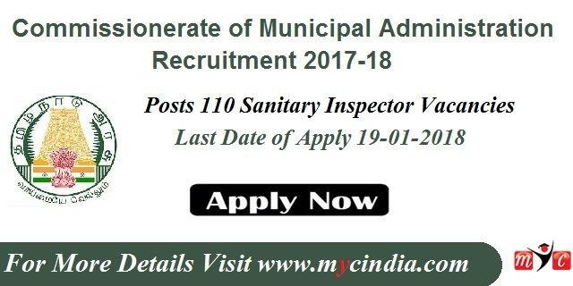 CMA Chennai Recruitment of #Sanitary #Inspector 2018- Last date to - civil service exam application form