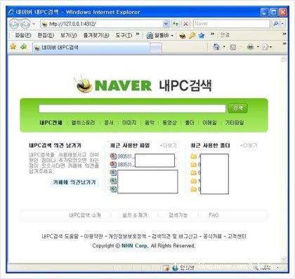파일 폴더 깜끔하게 정리하는 법 최근 자료와 정보의 홍수로 정보가 넘처나고 있습니다.특히 컴퓨터의 하드...