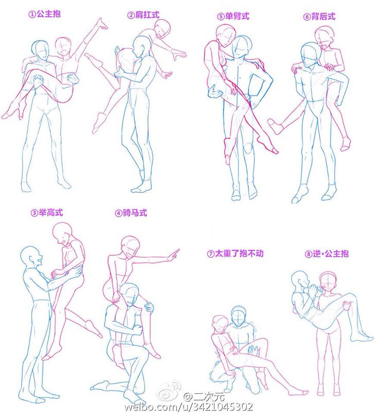 Body Positions Postures Carrying