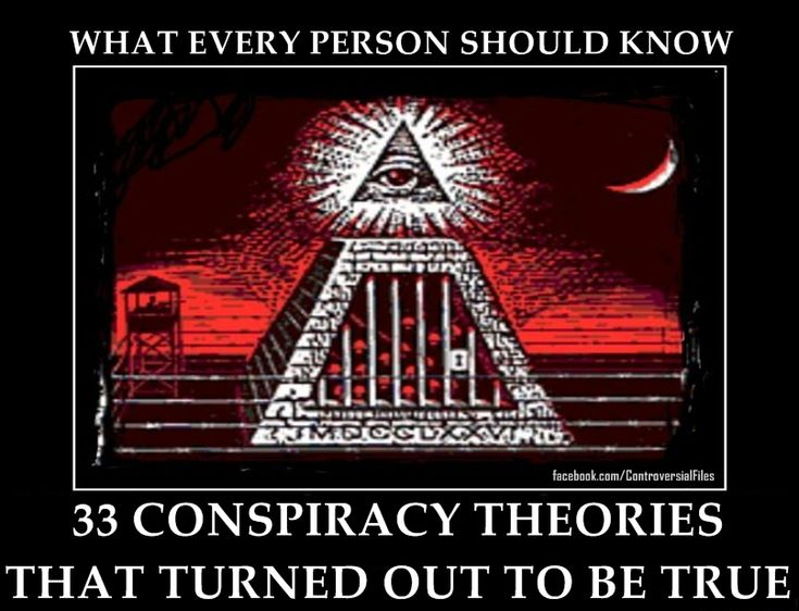 33 Conspiracy theories that turned out to be true, what every person should know - LIBRARY OF MOST CONTROVERSIAL FILES