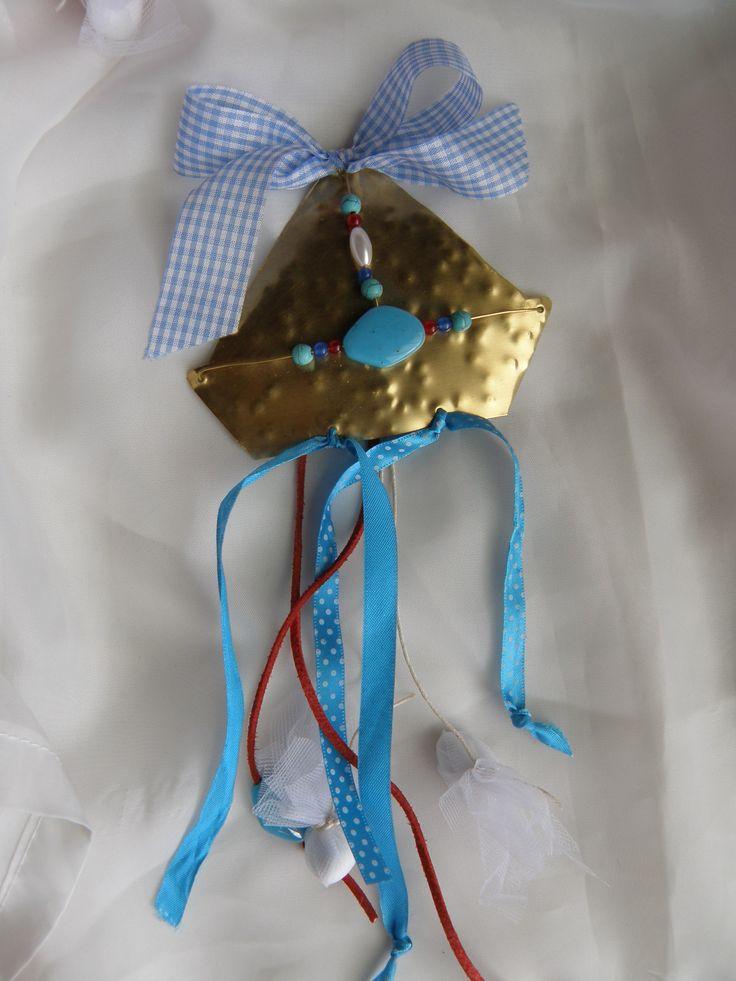 Mπομπονιέρα καραβάκι μεταλλικό & δωράκι