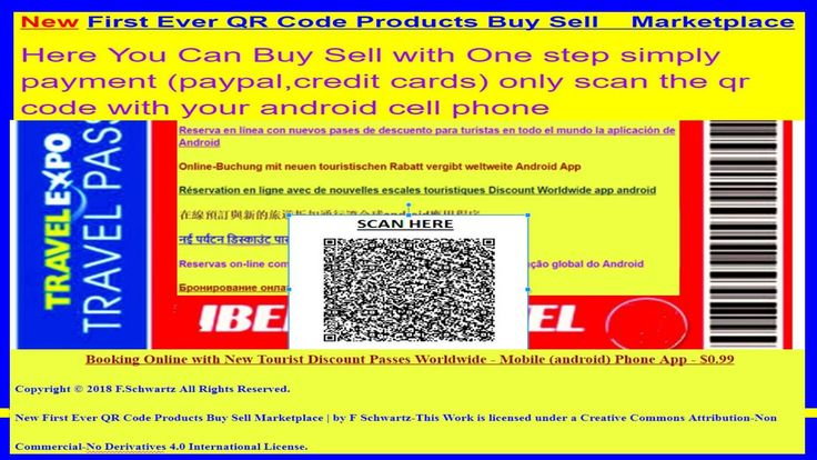 55 best new first ever qr code products buy sell marketplace images new first ever qr code products buy sell marketplace fandeluxe Images