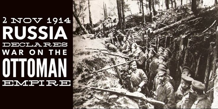 2 November 1914. Russia declares war on the Ottoman Empire in World War I and the Dardanelles are closed by the Turks