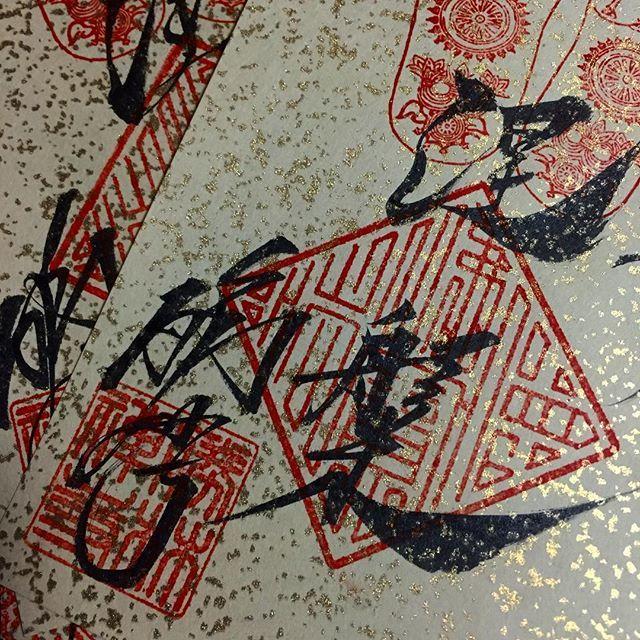 kyoto_shourinji ■緊急告知■ 明日10:00より4月7日迄 涅槃御朱印の授与を開始致します。東福寺の大涅槃像のご開帳は3月14・15・16日の3日間となります。併せて御参拝お待ちしております。 #勝林寺  #限定御朱印  #涅槃  #東福寺  #京都  #kyoto 毘沙門堂 勝林寺 2017/02/28 21:07:06