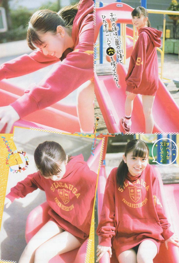 omiansary27: 週刊少年チャンピオン 2017年3月30日 Asuka-chan | 日々是遊楽也