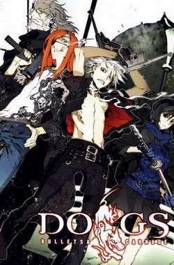 Dogs: Bullets & Carnage Volume 01-07 VF Animes-Mangas-DDL    http://www.animes-mangas-ddl.com/dogs-bullets-carnage-vf/
