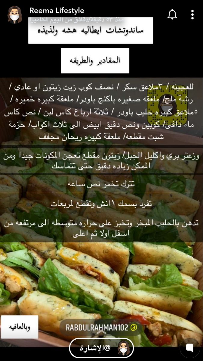 Pin By Fatima On طبخ Cooking Food Recipes