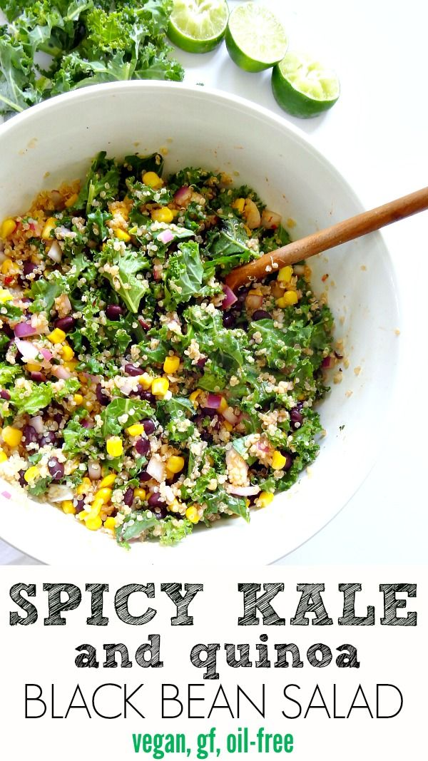 Spicy Kale and Quinoa Black Bean Salad - vegan, gluten free oil-free and plant based. Crunchy, savory, spicy & absolutely delicious! A crowd-pleasing salad.