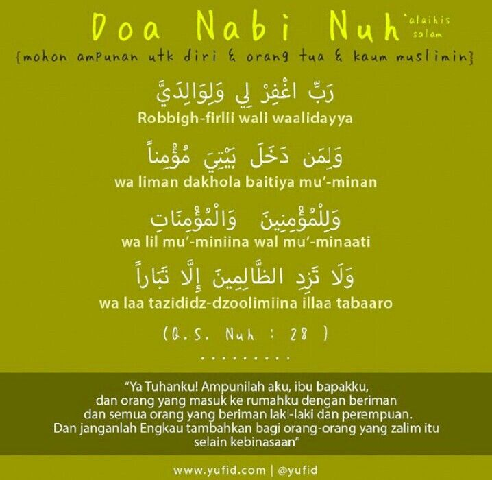 Doa Nabi Nuh As