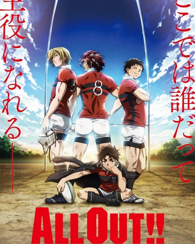 """The Very First Rugby Anime """"All Out!"""" is coming this Fall"""